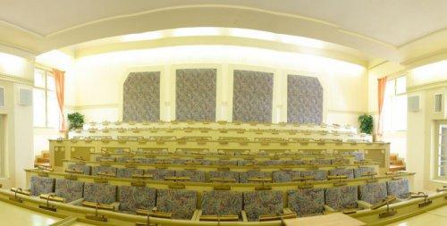 Hotel Most Slávy - kongresová sála
